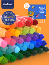 children baby Dual Tip Brush Art Markers Pen Colors Watercolor Pens For Drawing Painting Calligraphy Art Supplies for kids