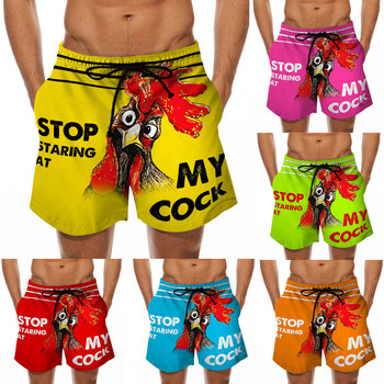 Beach Men Shorts Drawstring Special Cock Print Beer Festival Casual Trouser For Mens Pant мужские пляжные шорты