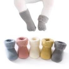 2020 новые детские носки зимние толстые теплые нескользящие