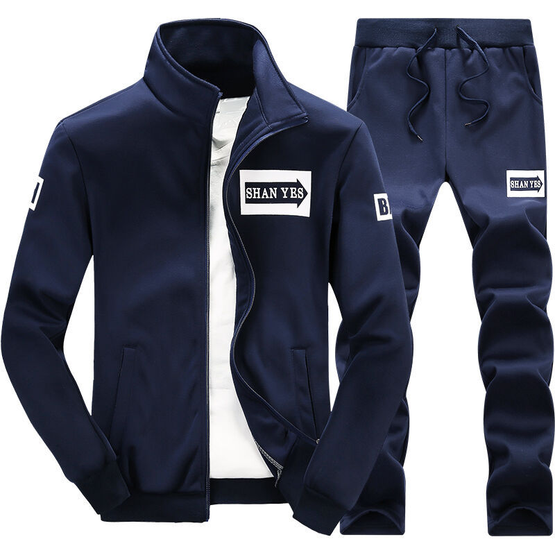 MEN'S Sport Suit Spring And Autumn Long Sleeve Casual Sportswear Sports Clothing L Two-Piece Set