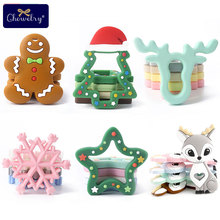 1pcs Baby Teether Silicone Rodent Unicorn Christmas Gifts Tree Deer For Pacifier