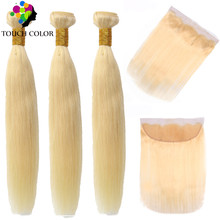 613 Blonde Bundles With Frontal Closure Peruvian Straight Human Hair Bundle Lace Remy