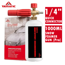 YAMATIC Foam Nozzle Foam Gun Lance Nozzle High Pressure Soap Foamer Car Washer Foam Jet With 1/4 Quick Connector For Car Washer high pressure washer nozzle adjustable variable spray nozzle snow foam nozzle 1 4 quick connect plug 3000psi car accessories