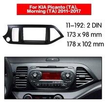 Double Din Car Radio Fascia for Kia Picanto / Morning Stereo Dash Kit Fit Installation Trim Facia Face Plate Panel DVD Frame
