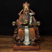 Статуя бога богатства Руи из серебра и золота 9 дюймов