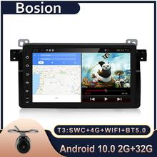 """Bosionアンドロイド 10.0 gpsナビカーdvdマルチメディアプレーヤーbmw E53 X5 E39 5 97 06 wifiと 4 グラムbt rdsラジオ 2 グラムrom 9"""""""