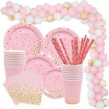 Lot de vaisselle jetable à poids en or, décorations en papier, assiettes, gobelets, pailles, serviettes roses et dorés, parfait pour un premier anniversaire de bébé, un mariage, goûter pour enfants, fête prénatale
