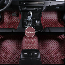 ZRCGL Custom Car floor mat for Mitsubishi All Models pajero grandis outlander galant Lancer ex ASX lancer pajero sport