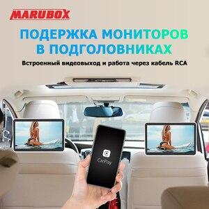 Image 4 - Marubox 7インチPX6アンドロイド10.0ユニバーサル2 dinナビゲーショントヨタ1024*600 ipsスクリーン、gps、ラジオ6686、bluetooth