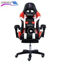 WIE REGAL Hohe qualität WCG stuhl, computer stuhl, bürostuhl mit fußstütze, liege und hebe stuhl kostenloser versand