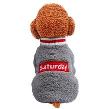 Dog clothes winter warm pet cat dog jacket coat puppy chihuahua dog jacket hoodie Gray-blue Gray and Beige dog blue