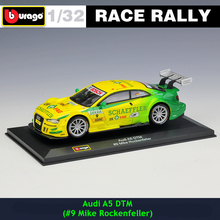 Bburago 1:32 Audi A5 #9 DS WRC Rally Racing Alloy Model Car model Collecting gifts