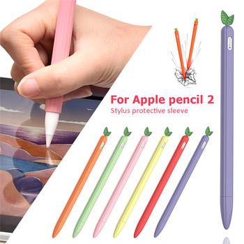 Dla Apple Pencil 1 2 silikonowy rysik pojemnościowy pokrowiec marchewkowy pokrowiec ochronny na Apple Pencil 1 pokrowiec ochronny tanie i dobre opinie Pojemnościowy ekran Tabletki Laptopy 6 14inch for Apple pencil 1 and for Apple pencil 2 Krzemu for Apple pencil 1 2 with anti-lost cap