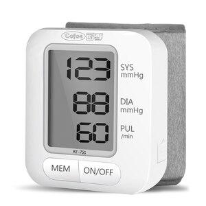 Image 4 - Cofoe бытовой автоматический наручный цифровой монитор артериального давления измерительный Сфигмоманометр Медицинское оборудование тонометр для здоровья