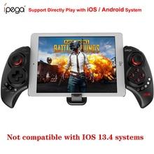 Ipega 9023sゲームパッドコントローラ携帯ワイヤレス 4.0 サムスン銀河S10/S10 + /S20 S20 + 5 グラム/huawei社P40 プロP30 プロメイト