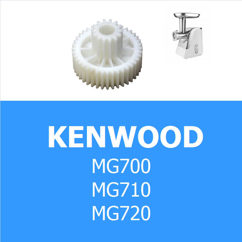 2 uds. Piezas de repuesto para picadora de carne, equipo de picadora KW712653 compatible con Kenwood MG700 MG710 MG720, aparato de cocina