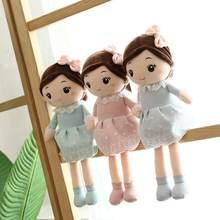Кукла Принцесса плюшевая мягкая 45 см