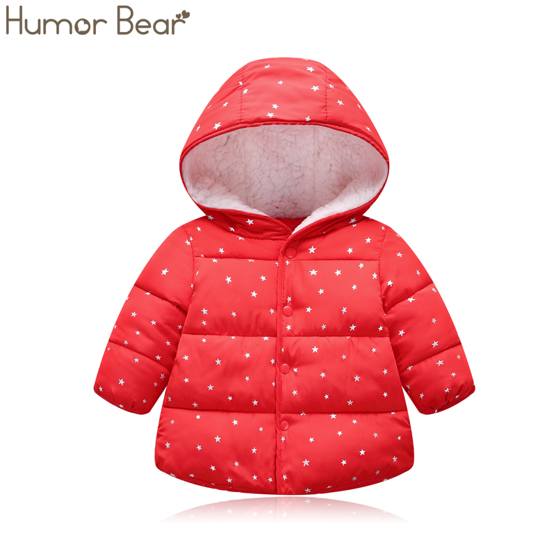 Куртка для маленьких девочек Humor Bear, осенне зимняя куртка для девочек, пальто, детская теплая верхняя одежда с капюшоном со звездами, пальто для мальчиков, детская одежда, 2019Пуховики и парки   -