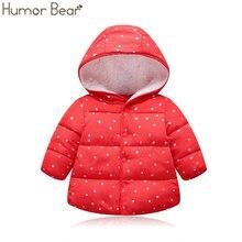 Humor Urso Do Bebê Meninas Jaqueta de Inverno 2019 Outono Meninas Jaqueta Casaco Crianças Casaco Quente Com Capuz Estrela Outerwear Meninos Casaco Crianças roupas