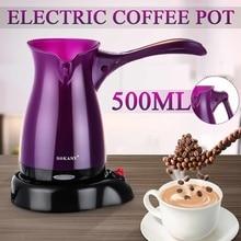 Kettle Coffee-Maker Tea-Moka-Pot Espresso Turkish Greek Portable Electric 220V 500ML
