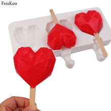 Diamond Heart Silicone Ice Cream Mold Popsicle Molds DIY Homemade Dessert Freezer Fruit Juice Ice Pop Maker Mould Ice Cream tool