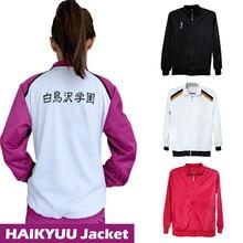 Kigucos karasuno high school sportwear haikyuu! Hinata shyouy cosplay trajes nekoma uniforme escolar oikawa casaco anime jaqueta