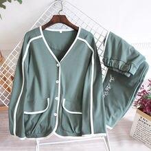 Трикотажная пижама home2020 японский Новинка весны и осень сервис