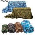 Белая камуфляжная сетка, подходит для наружного тента и украшения, семь цветов, размер может быть изменен в соответствии с требованиями