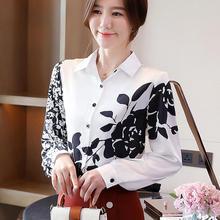 Тяжелые шелковые рубашки женские атласные блузки с принтом длинным