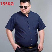 Рубашка мужская деловая с коротким рукавом, формальная сорочка фиолетового, черного, синего цветов, офисная одежда большого размера 10XL, 12XL, ...