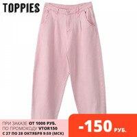 Свободные джинсы розового цвета Цена 1300 руб. ($16.52) | 1303 заказа Посмотреть