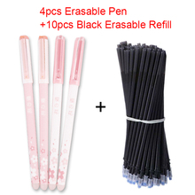 4 pcs/lot Cherry blossom Sakura Erasable Pen Cute 0.5 mm Kawaii Gel Pen For Girls Student Stationery Gift School Office Supplies cute cherry blossom style soap red white 2 pcs