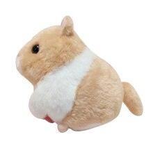 Имитация плюшевых игрушек ваггинг милая крыса Вихрь качающийся