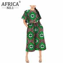 Женский костюм из 2 предметов в африканском стиле 100% хлопок