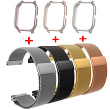 Stainless Steel Smartwatch bracelet Band for huami Amazfit Bip/GTS Screen Protectors case Feame for Amazfit GTS Strap Watch Belt(China)