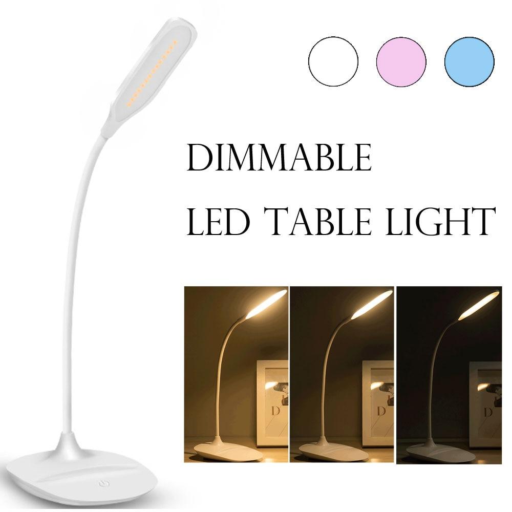 Светодиодный настольный светильник для детей, Настольный светильник для глаз с ночным светильником, 3 уровня яркости, USB сенсорный