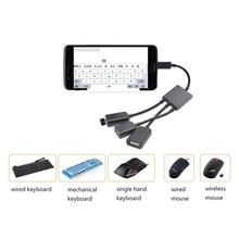 USB 2.0 OTG Hub Cable 3 Splitter Port Type-C/ Micro Adapter