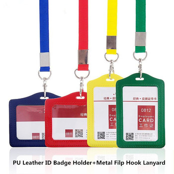 Horizontal PU Leather ID Badge Card Holder Clear ID Window With Neck Lanyard Strap for Offices ID, School ID, Driver Licence