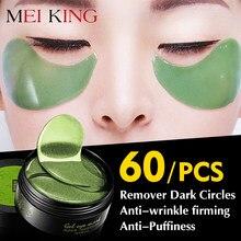 Remendos de olho meiking 60 pces removedor de ácido hialurónico de cristal de colágeno círculos escuros anti-rugas sob os olhos de coreia