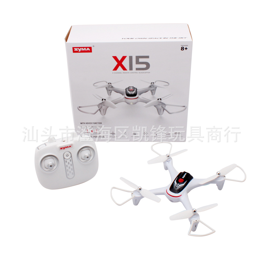 Sima X15 Small Package Pressure Set High Toy Remote Control Aircraft Unmanned Aerial Vehicle Quadcopter Airplane Model Toy