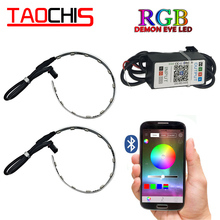 TAOCHIS 2Pcs Auto RGB headlight Projector Led Devil Eye Demon Eye Lamp For Car App Remote Control projector headlamp angel eyes