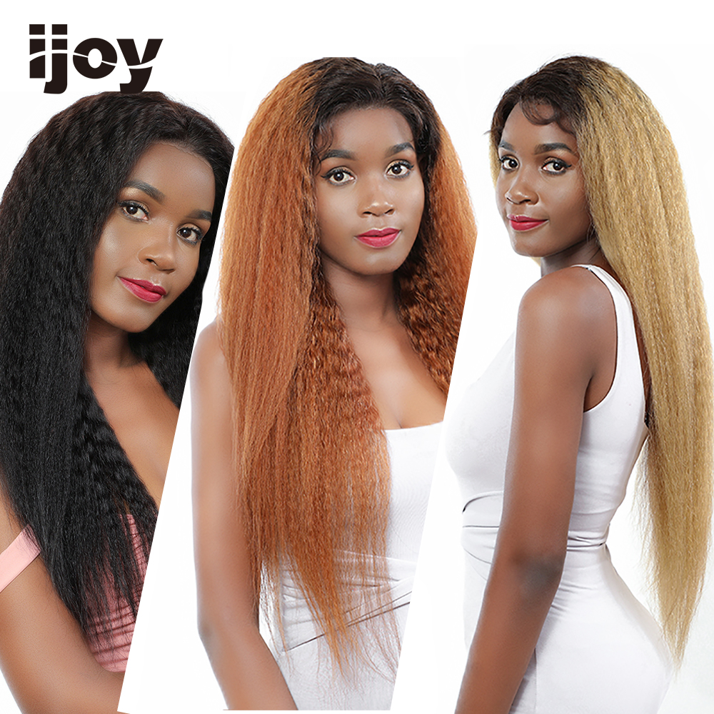 Ombre Brown Blonde Kinky Straight Lace Front Human Hair Wigs 150% Density Brazilian Colored Lace Wig For Women Non-Remy IJOY
