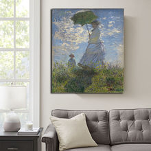 Claude Monet Woman with a Parasol Poster Painting Home Decor Living Room Cuadros Wall Art Pictures Painting Artwork Decoration
