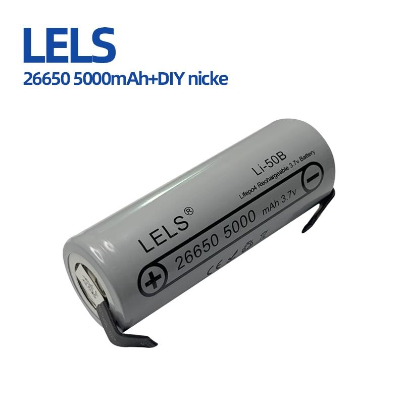 LELS 100% Original 26650 batterie 5000mah 50A Batteries rechargeables pour Cigarette électronique moto 3.7v batterie + bricolage nicke