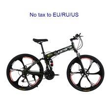 26 дюймов складной горный велосипед 21 скорость двойные дисковые тормоза велосипед 6 ножей колеса и 3 ножа колеса Горный велосипед