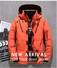 2019 Winter Men's Down Parka Jacket Coat, Male Short Thick Windproof Hooded Parka Green Black Blue Gray Orange M-3XL(China)