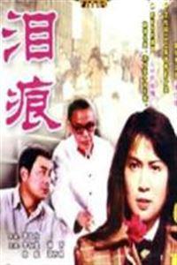 公寓[DVD]