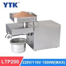 Ytk 1500 ワット自動オイルプレス家庭用亜麻仁油抽出ピーナッツオイルプレスコールドプレスオイル機