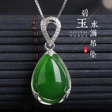 jade pendant with certificate of national wind jade pendant 925 sterling silver with water droplets hetian jade pendant giovanni caire developing multi agent systems with jade