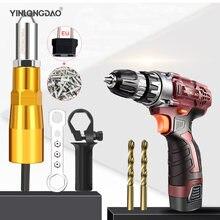 Электрический пистолет для заклепок инструмент клепки беспроводной